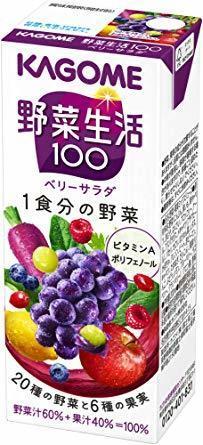 新品★本日限り★200ml×24本 カゴメ 野菜生活100 ベリーサラダ 200ml&24本Z0C1_画像7