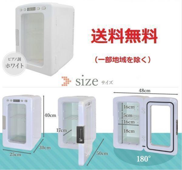 新品冷温庫10Lホワイト小型ポータブル保冷温庫-2℃~60℃保冷保温ACDC2電源式車載部屋用温冷庫3BJ2_画像6