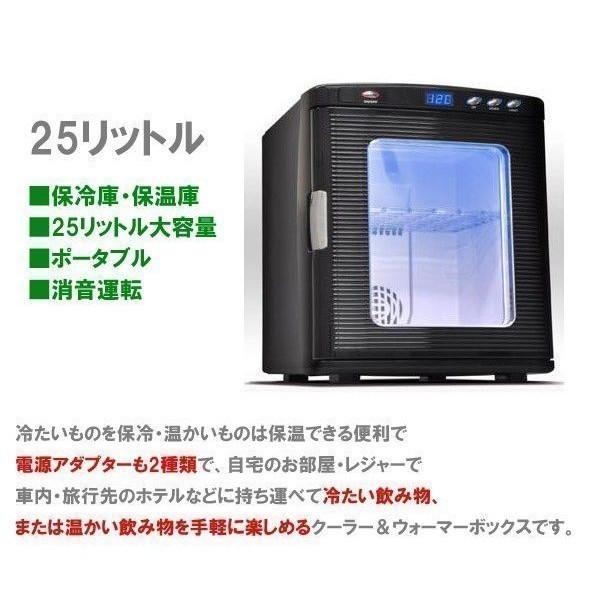 新品ポータブル保冷温庫ブラック25L小型冷温庫保冷保温ACDC2電源式車載部屋用温冷庫冷蔵庫25リットルメーカー1年PU0O_画像3
