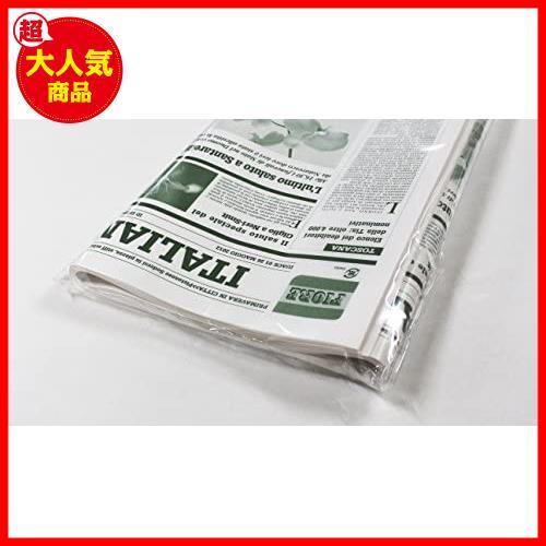 【フジパック】 イタリア 新聞紙柄 包装紙 ラッピング 100枚 おしゃれでかわいいデザイン (グリーン)_画像2