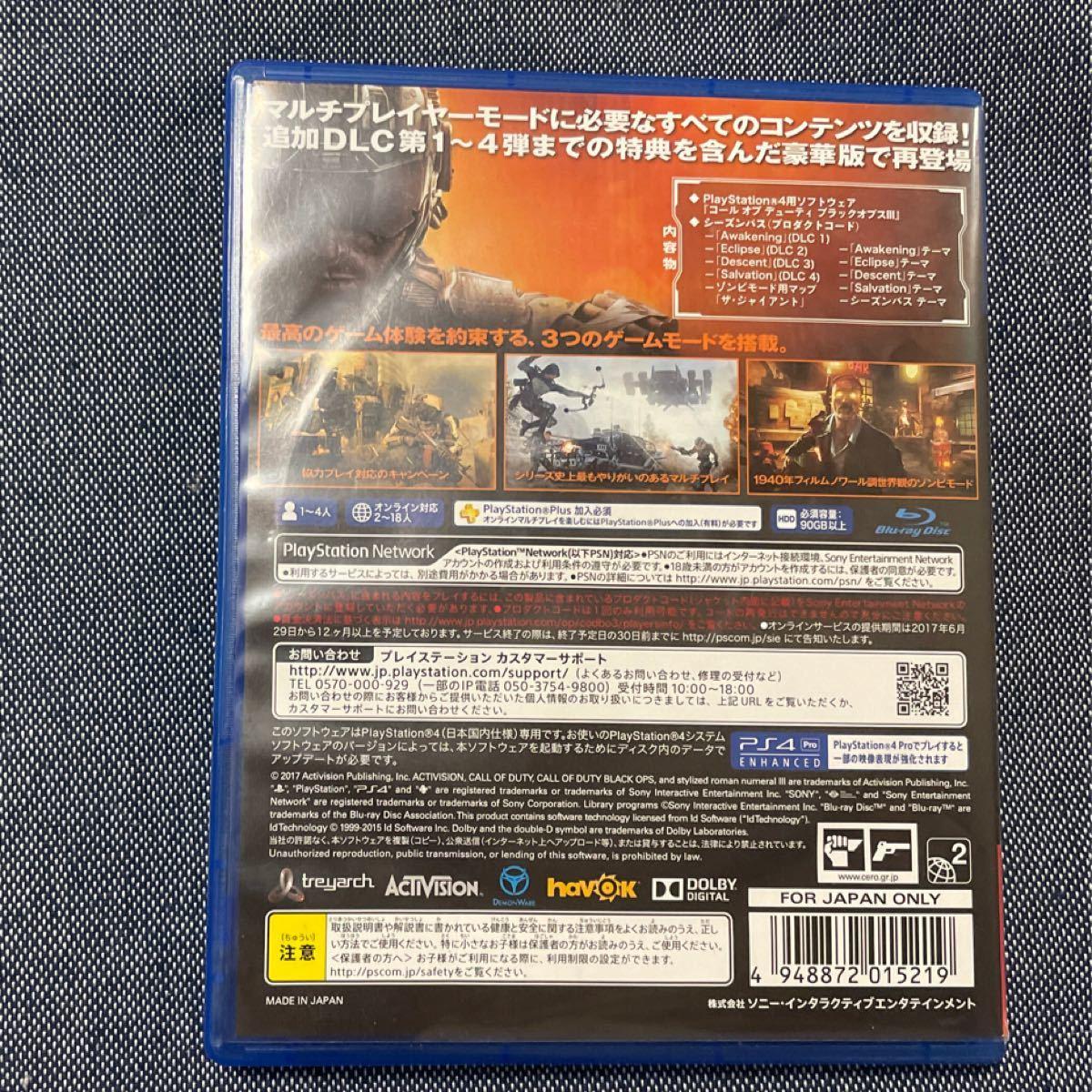 [PS4]コール オブ デューティ ブラックオプスIII
