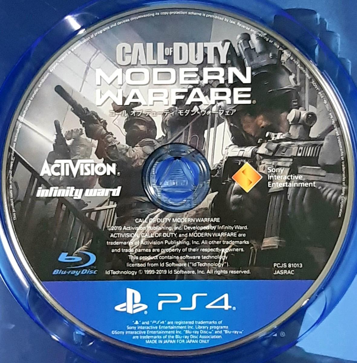 【PS4】 コール オブ デューティ モダン・ウォーフェア call of duty cod