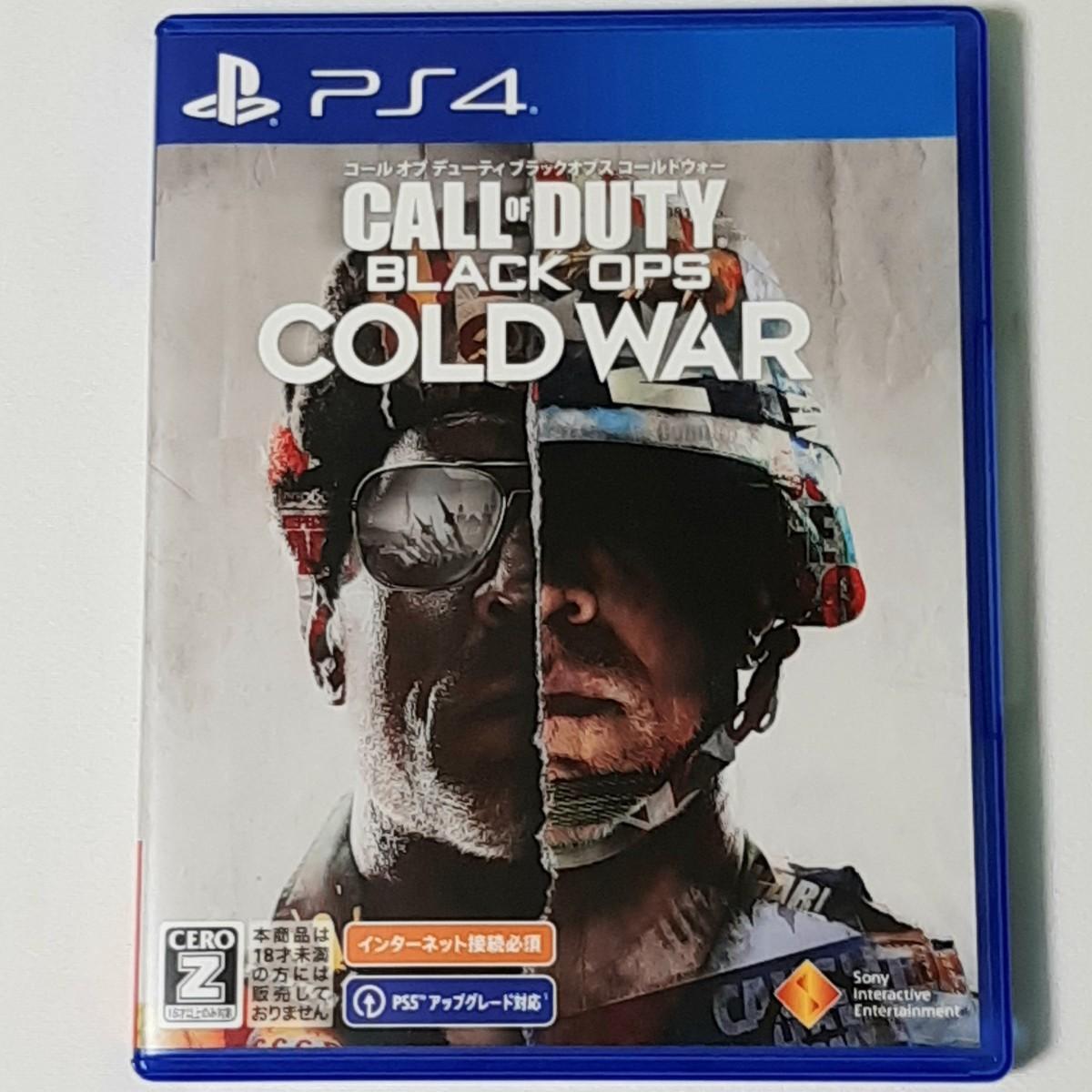 【PS4】 コール オブ デューティ ブラックオプス コールドウォー call of duty cold war cod