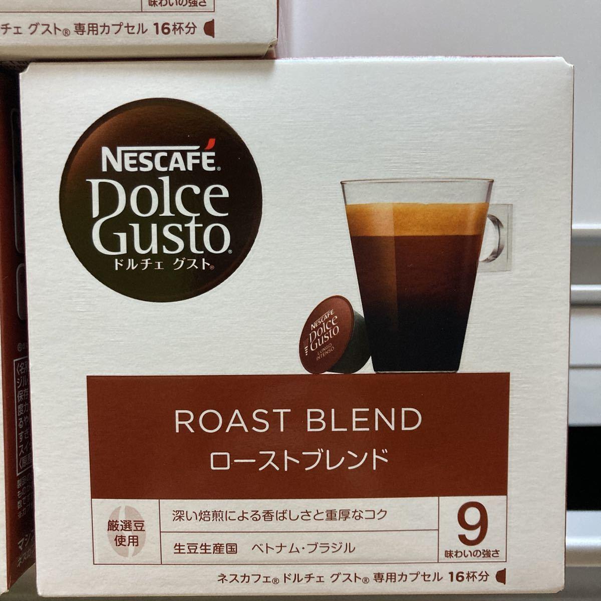 即決 ネスレ ネスカフェ ドルチェグスト専用カプセル 3箱 コーヒー ローストブレンド ブレンド クーポン利用 送料無料 お買得