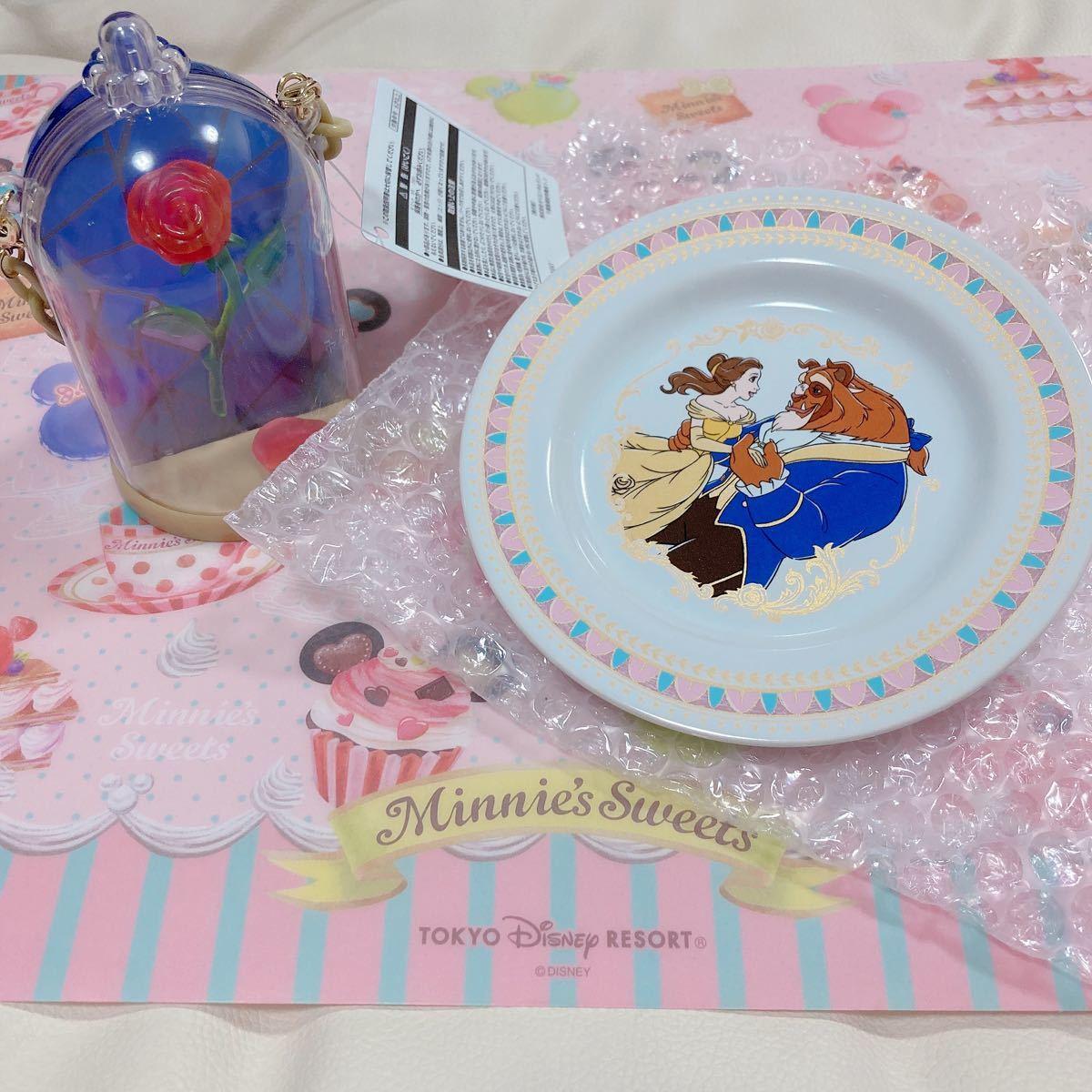 最終値下げ!美女と野獣セット プレート皿 東京ディズニーリゾート