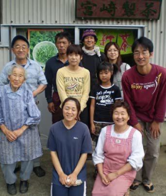 宮崎茶房(有機JAS認定、無農薬栽培)、有機釜炒り茶、緑茶(ティーバッグ) 5g×20、_画像2