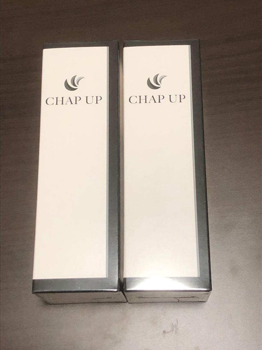 チャップアップ 育毛剤 ローション CHAPUP