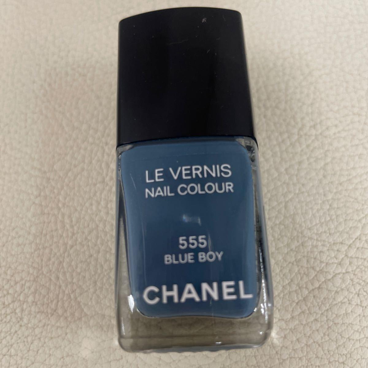 美品 CHANEL ヴェルニ 555 ブルーボーイ