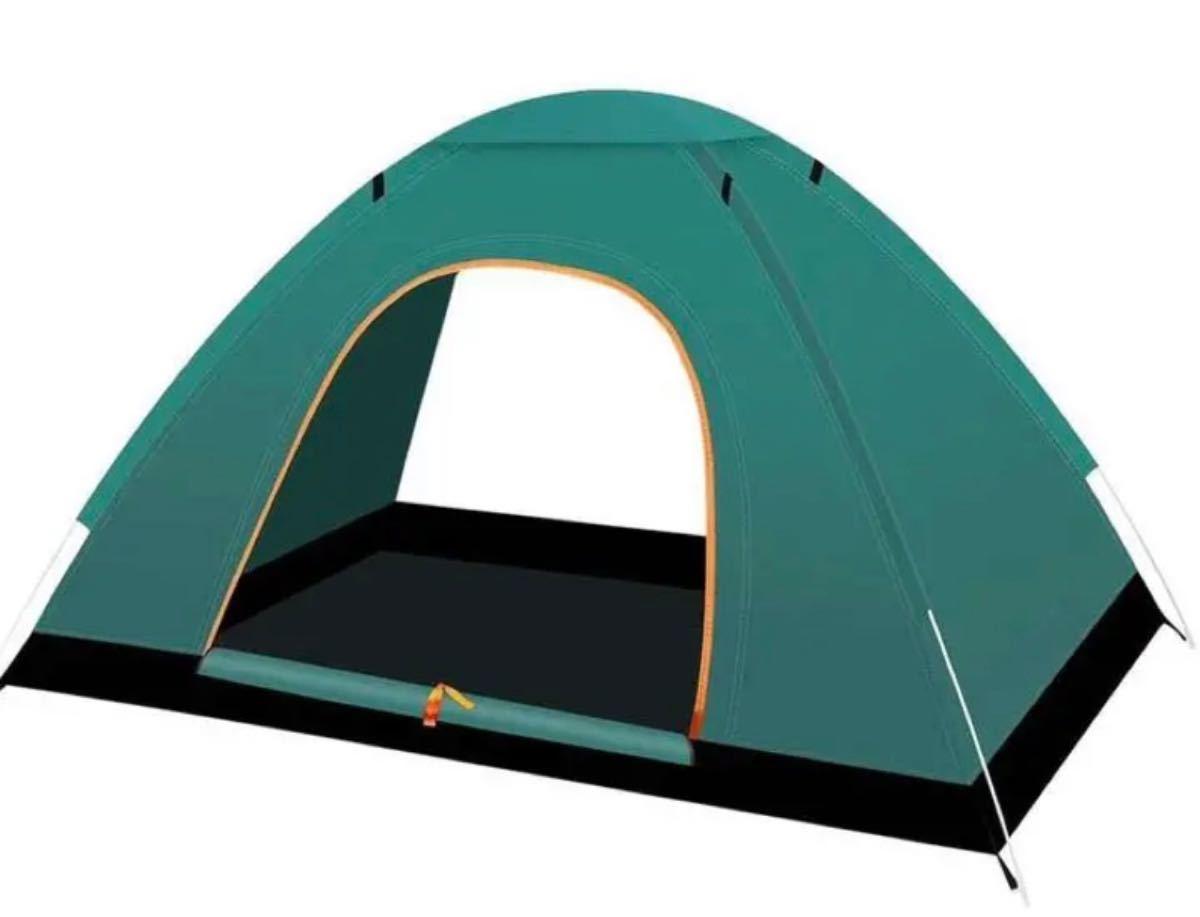 テント ワンタッチ 2-3人用 アウトドア用 コンパクト