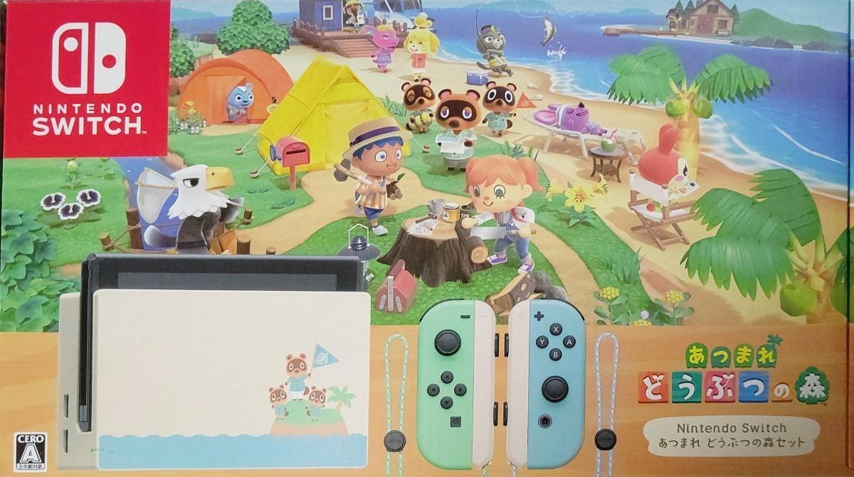 週末限定値下げ 未使用品  どうぶつの森Switch本体 Nintendo Switch ニンテンドースイッチ 匿名配送