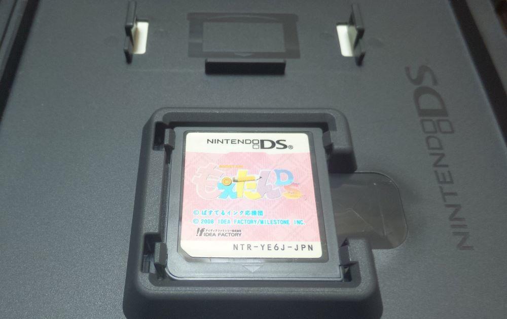 ニンテンドーDS もえたんDS 英単語学習ソフト アイデアファクトリー(IDEA FACTORY) 任天堂 Nintendo DS 送料無料 追跡番号付 匿名配送 即決