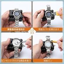 新品値下げ♪限定E?Durable 腕時計工具 腕時計修理工具セット 電池交換 ベルト交換 バンドサイズ調整 時計修V2LW_画像5