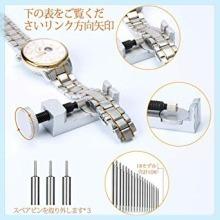 新品値下げ♪限定E?Durable 腕時計工具 腕時計修理工具セット 電池交換 ベルト交換 バンドサイズ調整 時計修V2LW_画像4