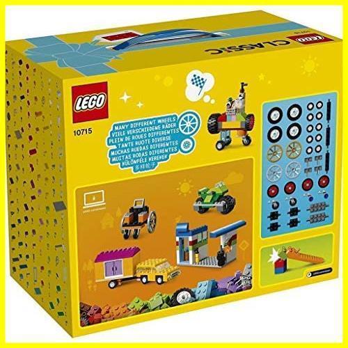 新品レゴ(LEGO) クラシック アイデアパーツ 10715 知育玩具 ブロック おもちゃ 女の子 男の子RMB6_画像9
