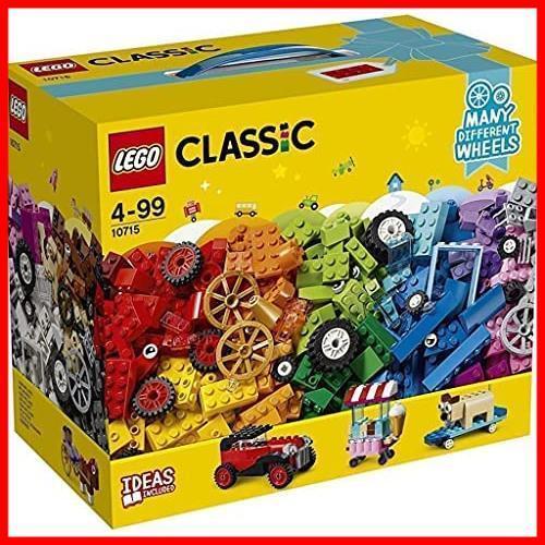 新品レゴ(LEGO) クラシック アイデアパーツ 10715 知育玩具 ブロック おもちゃ 女の子 男の子AHKU_画像1