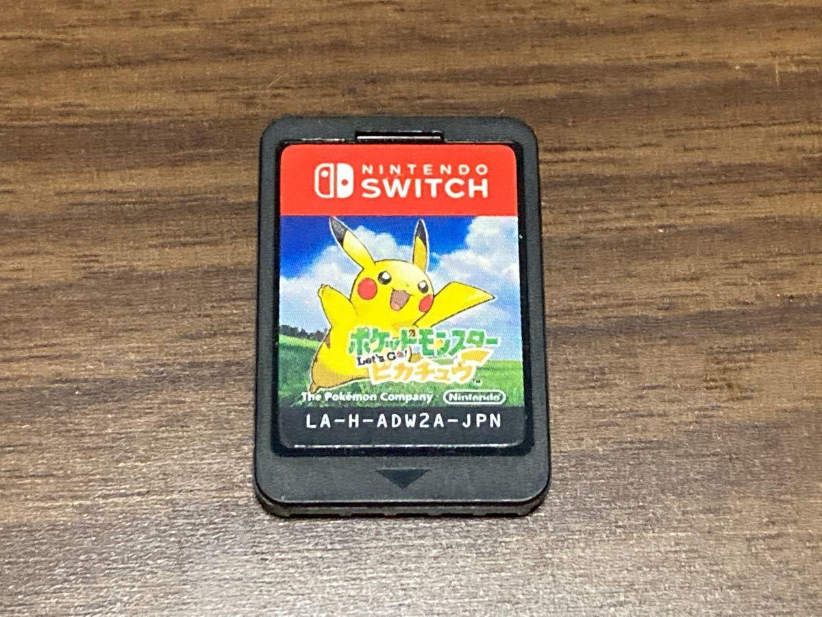 Switch ポケットモンスター Let's Go! ピカチュウ  ニンテンドースイッチ
