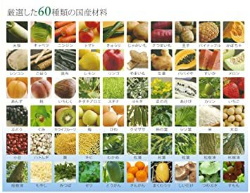 ミニボトル30ml×2本 天然熟成野草酵素 酵素ドリンク (国産原料 原液100% 完全無添加 砂糖不使用) (ミニボトル30m_画像7