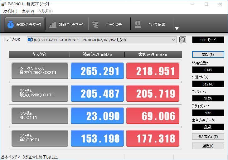送料込み Intel X25-E 2.5インチ SATA SSD 32GB SLC チップ 高耐久