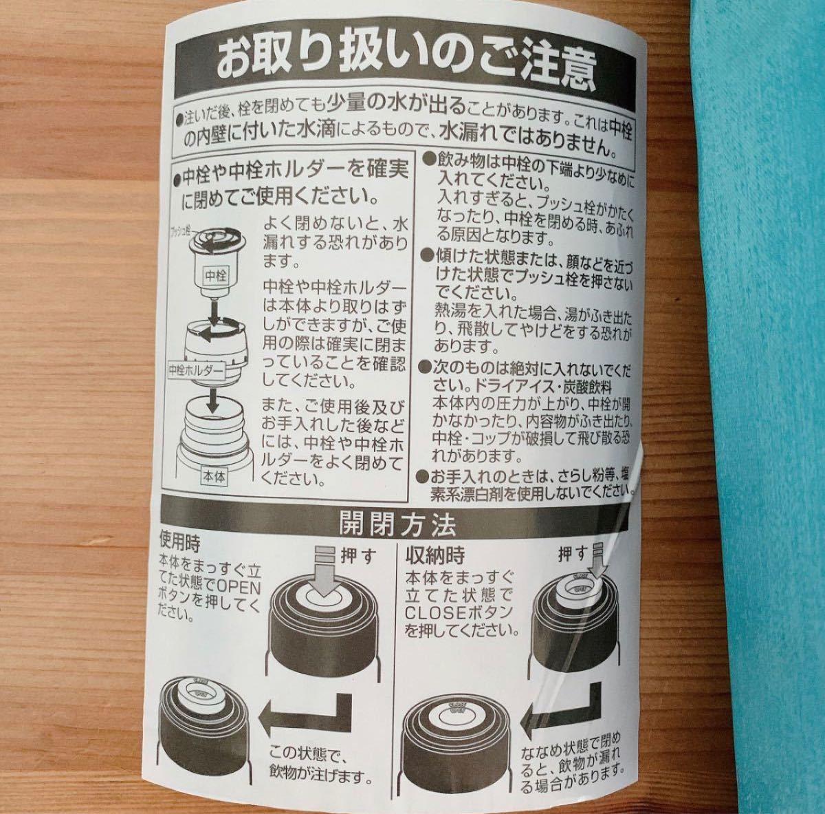 ステンレスボトル 水筒 700ml  ケース付き