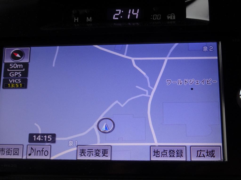 車検満タン 26年式 クラウンハイブリッド ブラック ナビ フルセグTV DVD再生機能 Bluetooth バックモニター スマートキー クルコン HID ETC_ナビ