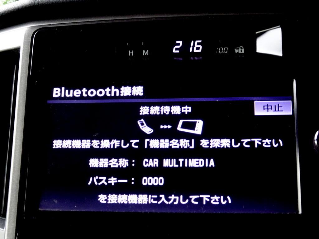 車検満タン 26年式 クラウンハイブリッド ブラック ナビ フルセグTV DVD再生機能 Bluetooth バックモニター スマートキー クルコン HID ETC_Bluetooth機能