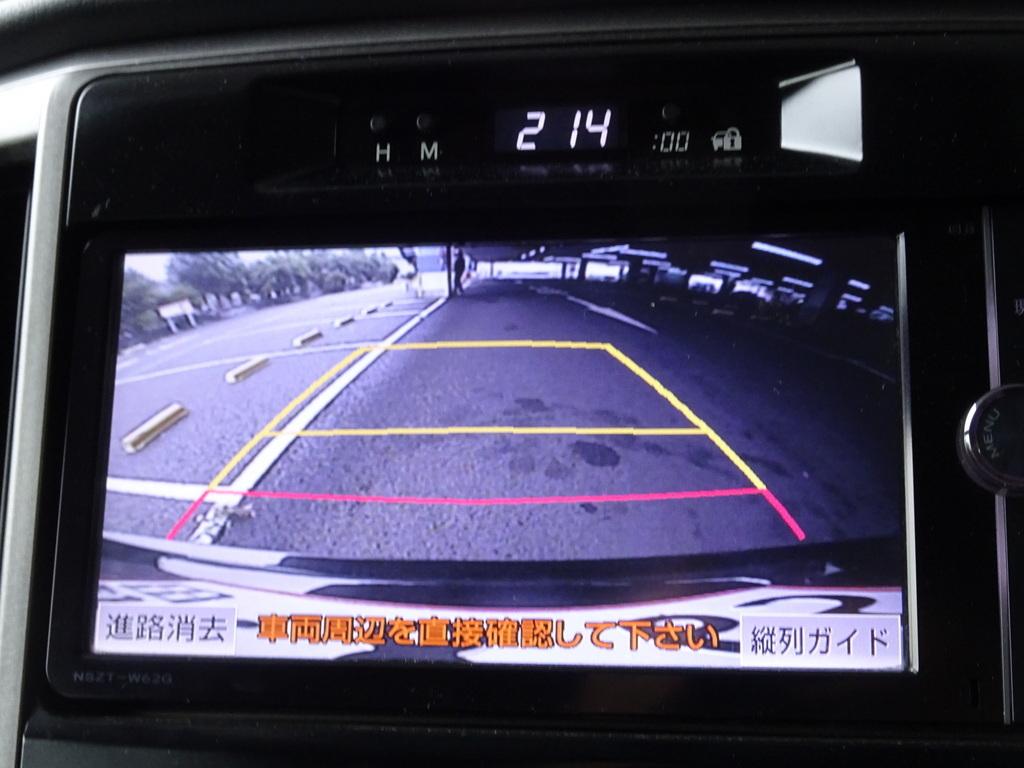 車検満タン 26年式 クラウンハイブリッド ブラック ナビ フルセグTV DVD再生機能 Bluetooth バックモニター スマートキー クルコン HID ETC_バックモニター