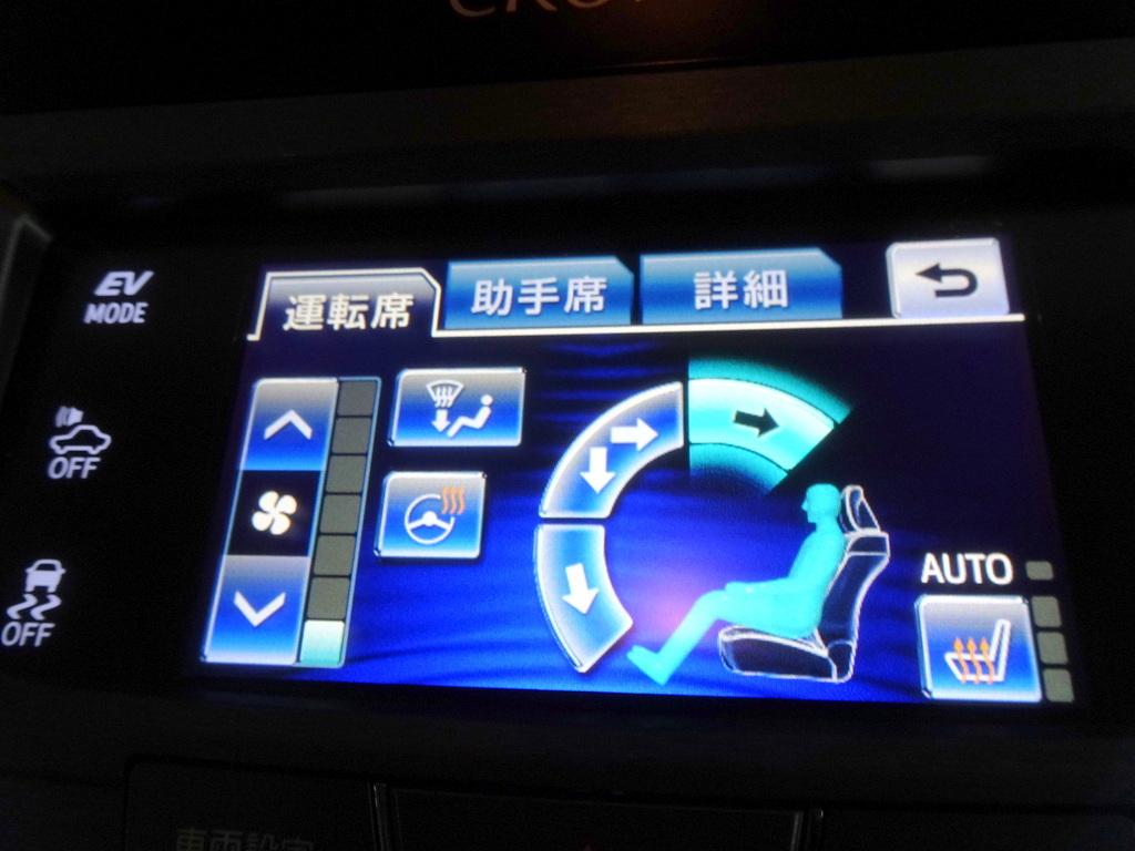 車検満タン 26年式 クラウンハイブリッド ブラック ナビ フルセグTV DVD再生機能 Bluetooth バックモニター スマートキー クルコン HID ETC_シートヒーター&ステアリングヒーター