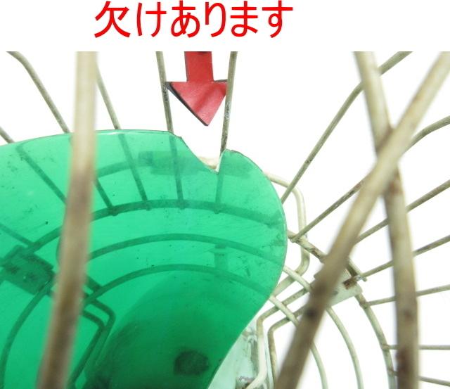XE158■昭和レトロ 三菱 壁掛型 扇風機 羽根25cm D-25 / MITSUBISHI【引取可】_画像3