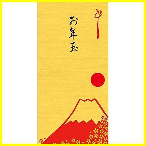 【Amazon.co.jp 限定】和紙かわ澄 金の金封 (お年玉富士山3枚)_画像1
