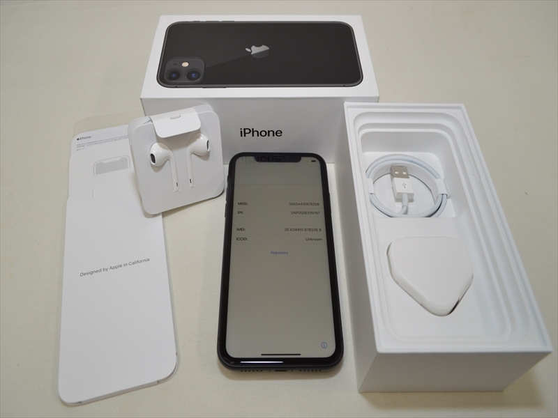 極美品 シンガポール版SIMフリー iPhone11 256GB ブラック MWNF2ZA/A 判定- OS14.7 【Apple修理保証2021.12.25】 21675_画像8