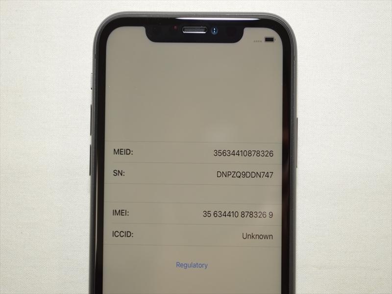 極美品 シンガポール版SIMフリー iPhone11 256GB ブラック MWNF2ZA/A 判定- OS14.7 【Apple修理保証2021.12.25】 21675_画像7