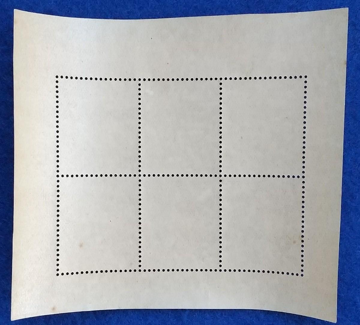 昭和26年 お年玉郵便切手  小型シート