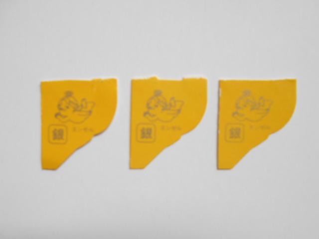 銀のエンゼル 3枚(おもちゃのカンヅメ キョロちゃん チョコボール くちばし エンジェル 森永製菓 金のエンゼル)_画像1