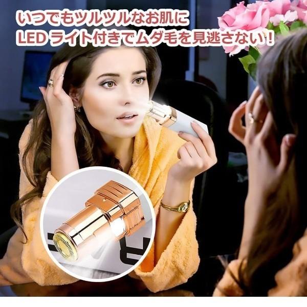 【2021年最新版】レディースシェーバー 女性用シェーバー フェイスシェーバー 電動 ムダ毛処理 顔剃り 回転式 多機能 脇