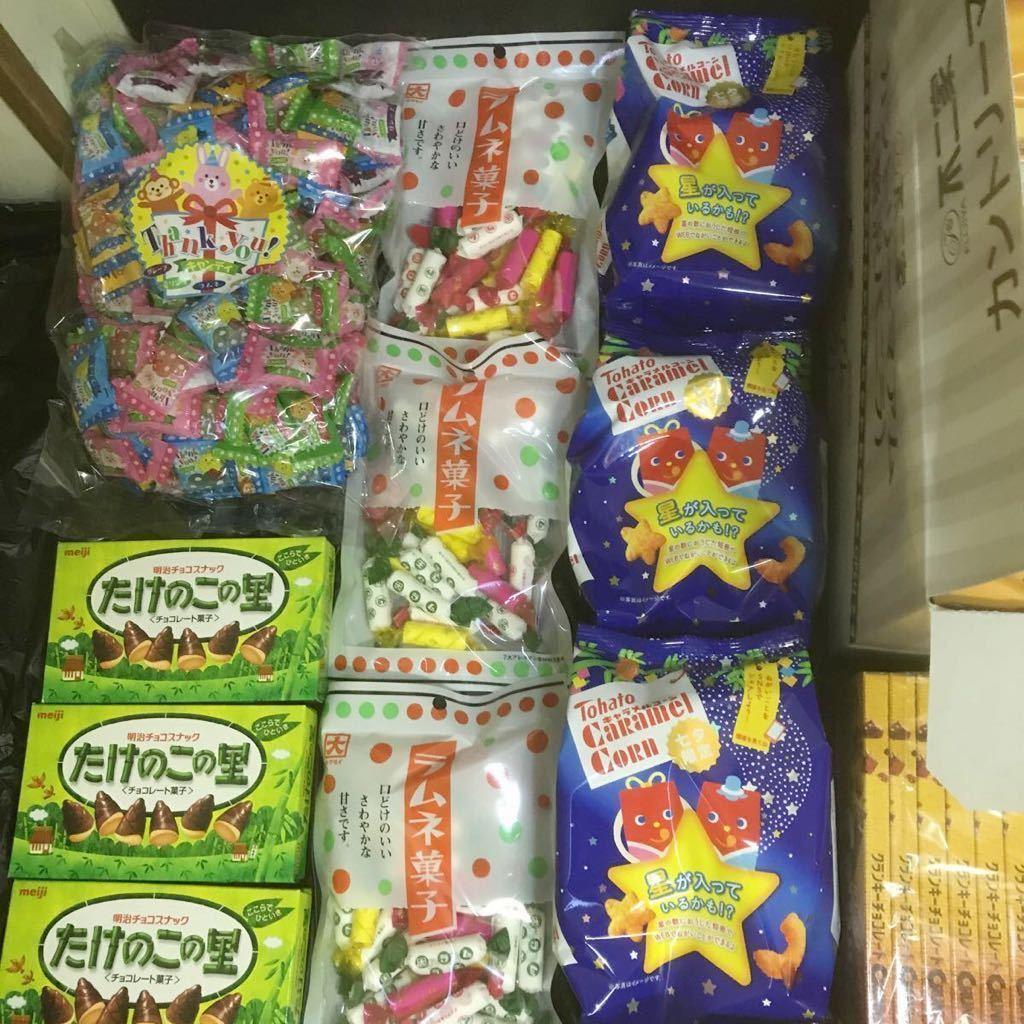 訳あり大量買いキャラメルコーンたけのこプチきのこの山キャンディたべっ子大量セット1円~ポイント消化約12620円相当超豪華セット子供会 _画像4