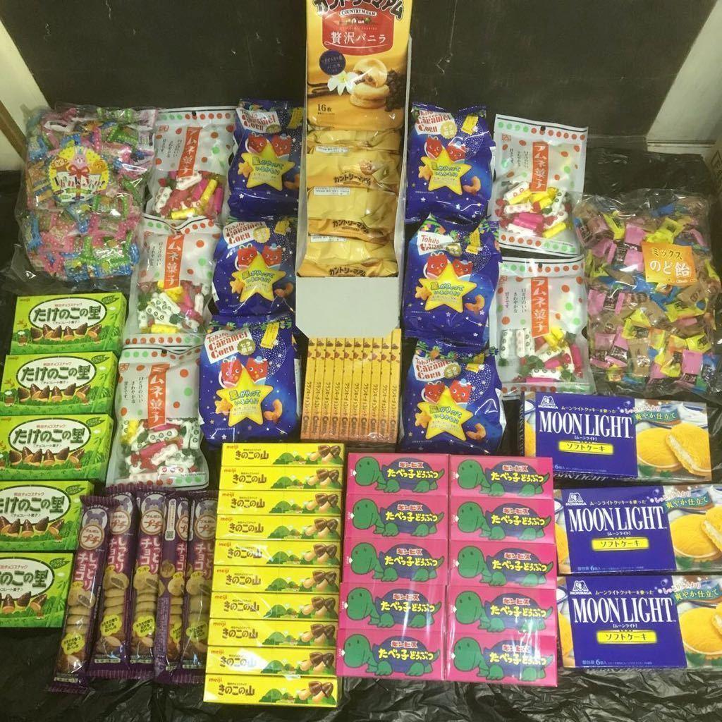 訳あり大量買いキャラメルコーンたけのこプチきのこの山キャンディたべっ子大量セット1円~ポイント消化約12620円相当超豪華セット子供会 _画像1