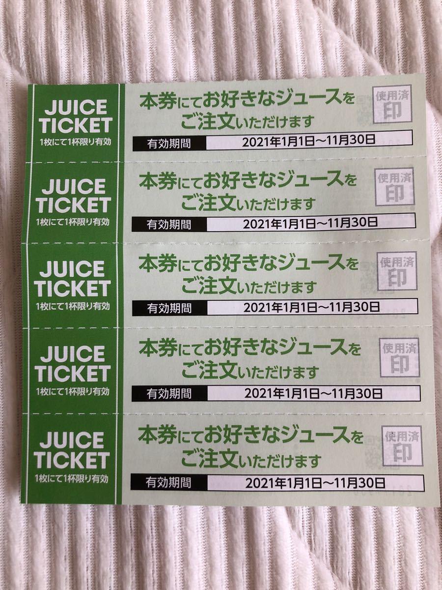 フルーツバーAOKI・果林ジュースチケット4枚