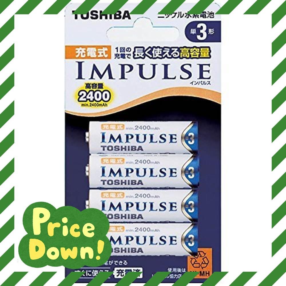 TOSHIBA ニッケル水素電池 充電式IMPULSE 高容量タイプ 単3形充電池(min.2,400mAh) 4本 TNH-3_画像2