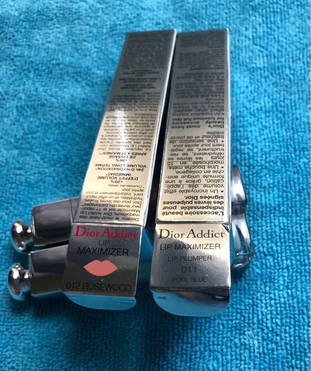 Dior  マキシマイザー リップグロス クリスチャンディオール 2本セット