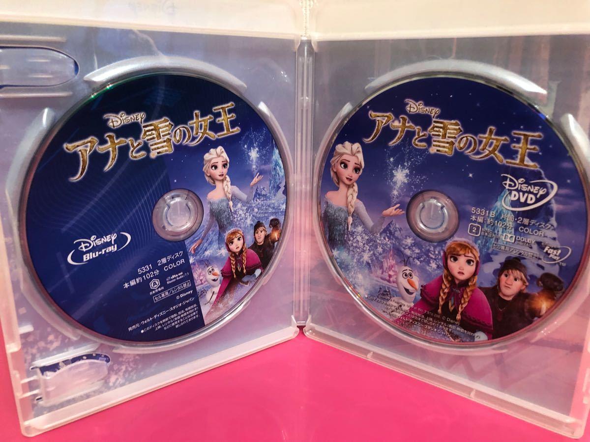 アナと雪の女王 DVD  Blu-ray Disney
