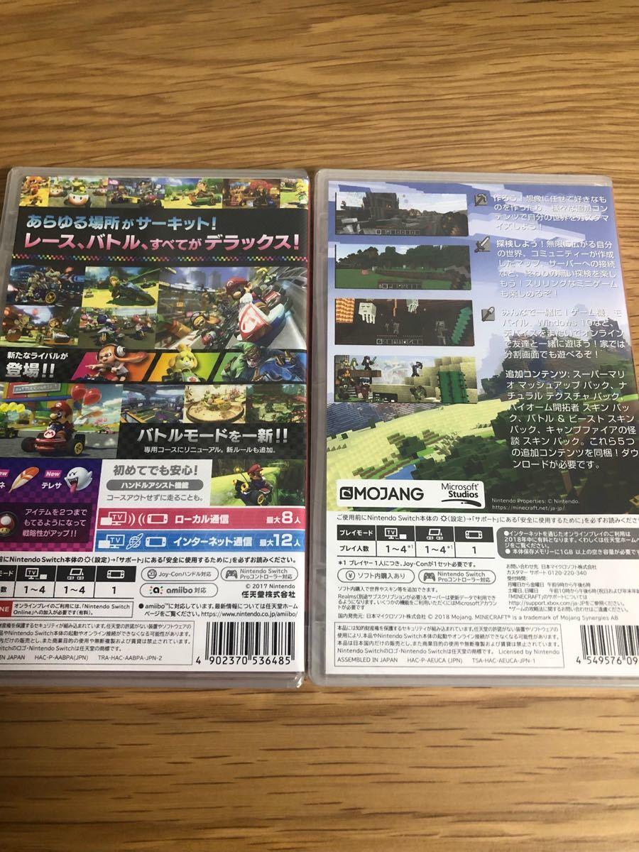新品未開封 2本セット マリオカート8デラックス マインクラフト switch ソフト Nintendo Switch
