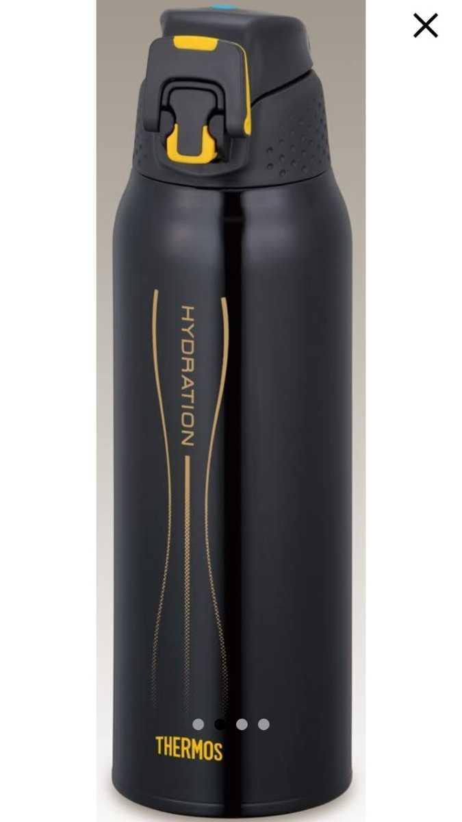 ◆送料無料◆ サーモス(THERMOS) 真空断熱スポーツボトル(1.0L)直飲み カバー付 キャップロック付 FFZ-1000F-BK ブラック