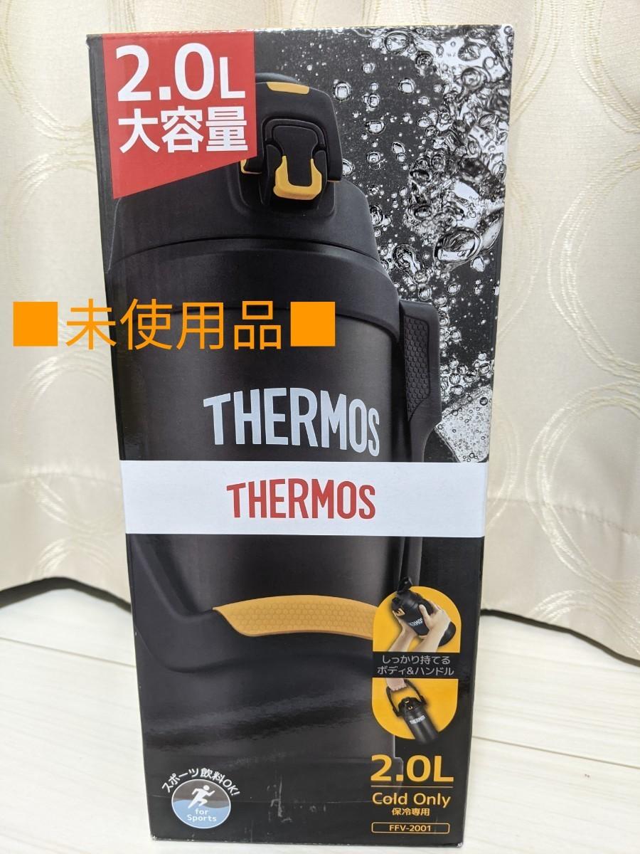 サーモス THERMOS 真空断熱 スポーツジャグ 水筒 2L 部活 ボトル