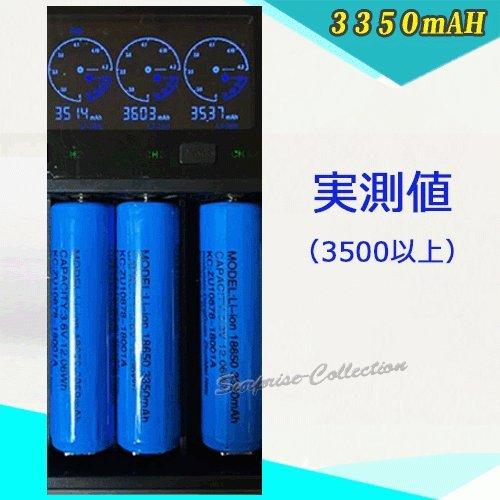 18650 リチウムイオン充電池 過充電保護回路付き バッテリー PSE認証済み 69mm 10本セット◆_画像2