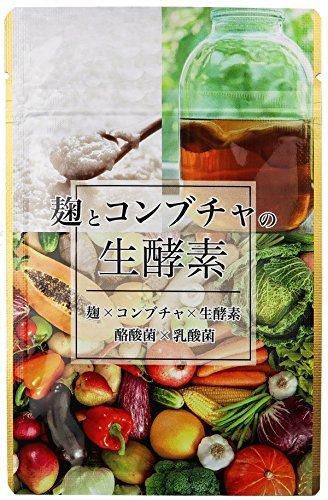 新品麹とコンブチャの生酵素 30日分Q1IU_画像1
