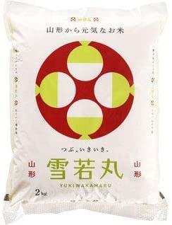2kg 【精米】山形県産 白米 雪若丸 2kg 令和元年産_画像1