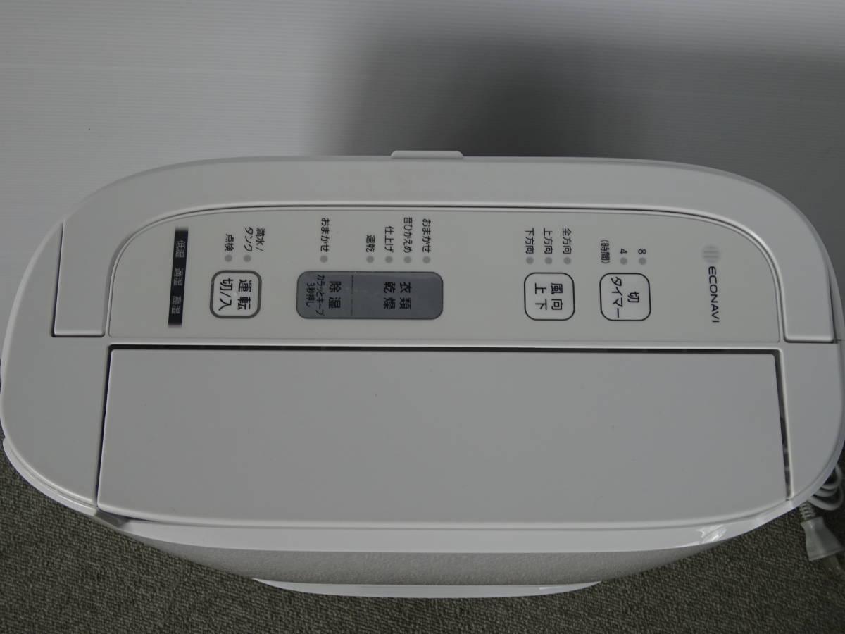 中古 Panasonic 衣類乾燥除湿機 F-YZS60 2019年 エコナビ デシカント方式 パナソニック 室内干し_画像2