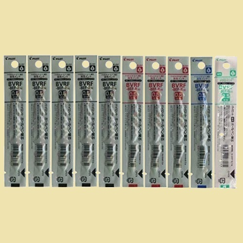 未使用 新品 油性ボ-ルペン替芯 パイロット P-QM 極細 0.5mm(黒5本+赤3本+青1本+緑1本) BVRF-8EF-B/R/L/G 4種10本組み_画像1