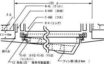 イケダ式 水流調整スカッパー A-401 5t以上 イケス用フタ(本体)_画像2