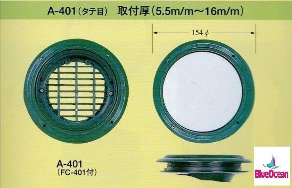 イケダ式 水流調整スカッパー A-401 5t以上 イケス用フタ(本体)_画像1